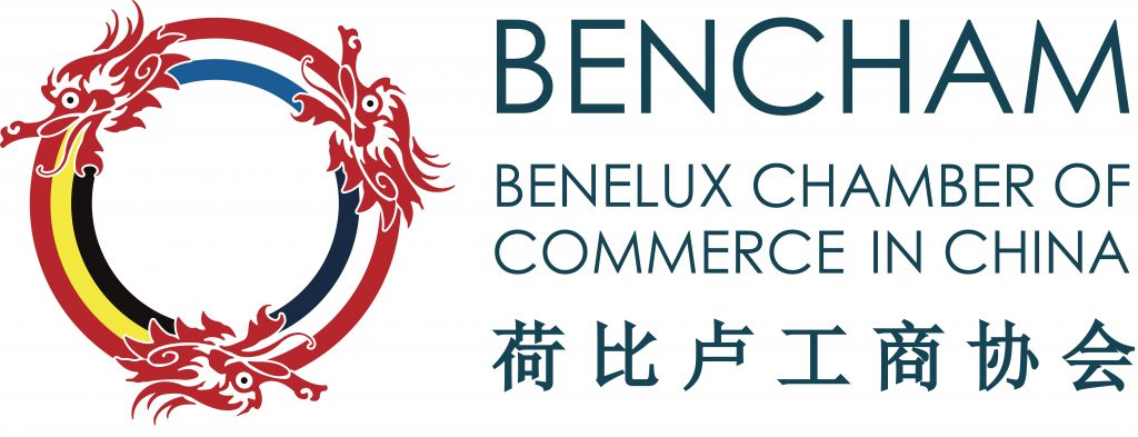 Benelux Chamber of Commerce – Pearl River Delta (BenCham PRD)