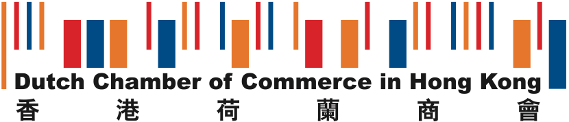 Dutch Chamber of Commerce in Hong Kong