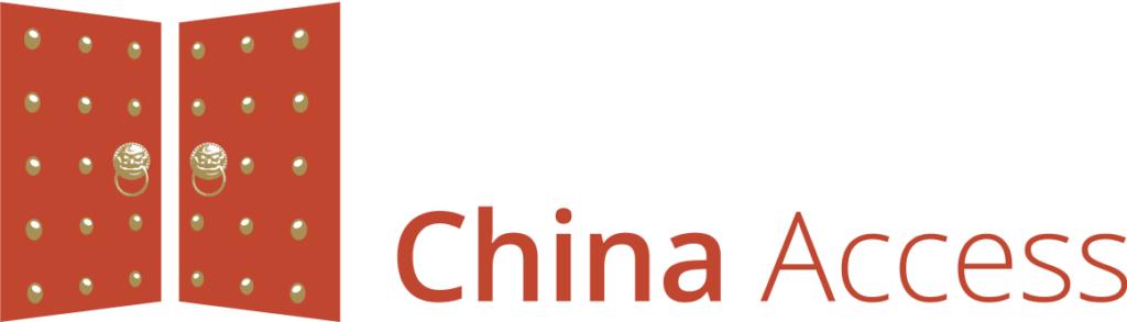 China Access